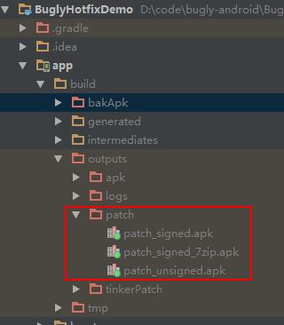 build/outputs/patch